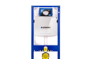 Der Unterputz-Spülkasten von Geberit bewährt sich seit mehr als 50 Jahren im Einsatz und ist für jede Bausituation bestens geeignet. Standardmäßig sind Anschlussmöglichkeiten für Strom und ein Leerrohr für Komfortfunktionen vorhanden.<br /><br />