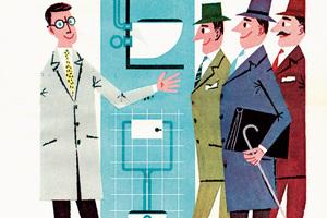 Die Vorstellung des Unterputz-Spülkastens wurde 1964 mit einem Sonderdruck des Kundenmagazins gefeiert.