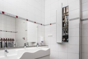 """<div class=""""Bildtext"""">Die Trinkwasserstation ermöglicht eine hygienische und energieeffiziente Trinkwasserversorgung.</div>"""