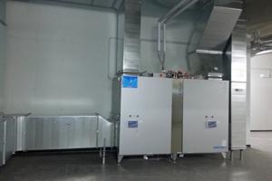 """<div class=""""99 Bildunterschrift"""">Das """"Duplex Multi 2500"""" versorgt Saal 4 mit frischer Luft. Dabei kann es den Kinosaal kühlen und im Umluftmodus auch schnell erwärmen.</div>"""