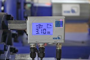 """Mit der digitalen Anzeige- und Auswerteeinheit """"PumpMeter"""" hat das technische Betriebspersonal die Betriebsdaten der Pumpen stets im Blick."""